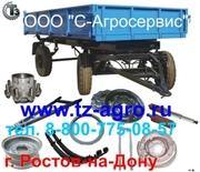 Запчасти на прицеп тракторный  2ПТС-4, 5