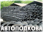 Автошины б/у из Германии R15-21,  склад 1000 шт
