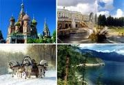 Туры по России от туристического центра Зазеркалье