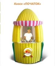 Киоск для реализации вареной кукурузы