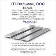 Круг,  полоса : Сталь инструментальная углеродистая У10,  У10А,  У12А,  У7