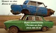 Металлолом Ростов: сдать,  продать,  вывоз,  пункт приема.