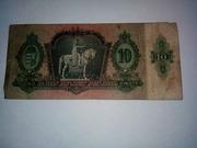 Продам банкноты 1898 г в хорошем состоянии (один рубль),  сто пенгова..