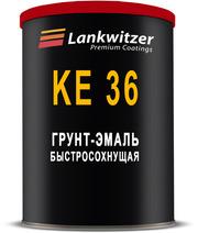 KE 36-5005/2 сигнально синий