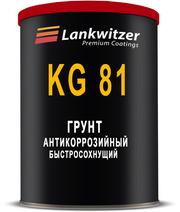 KG 81-7132/9,  алкидный быстросохнущий антикоррозионный грунт с фосфато