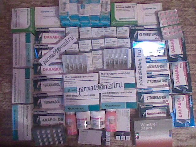 Анаболики где купить дизель kg спортивная фармакология